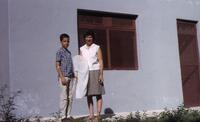 Uxmal, \Gerrie and Alan\